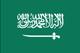 Saudi Arabia Consulate in Hong Kong
